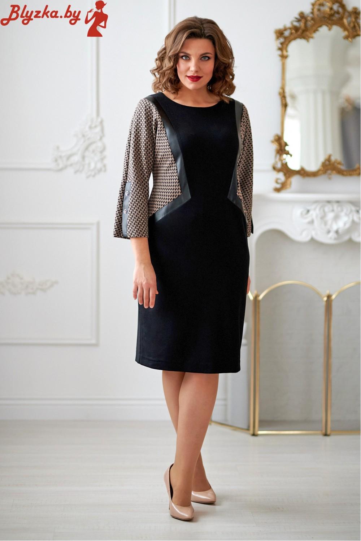 Платье женское Rm-2001-3