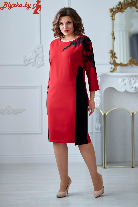 Платье женское Rm-2009-2