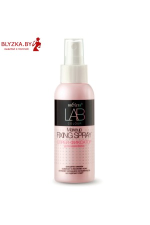 Спрей-фиксатор для макияжа LAB colour