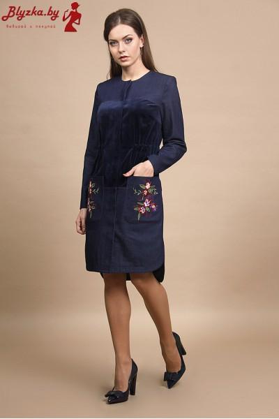 Пальто женское A-672