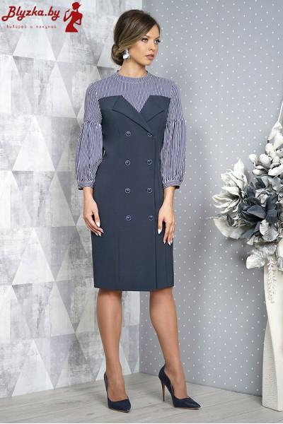 Платье женское A-983
