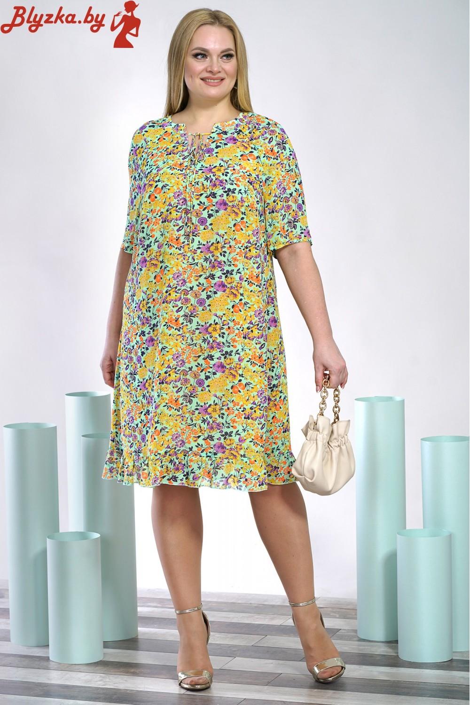 Платье женское A-1397