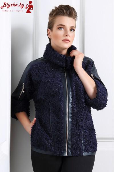 Куртка женская DL-0036