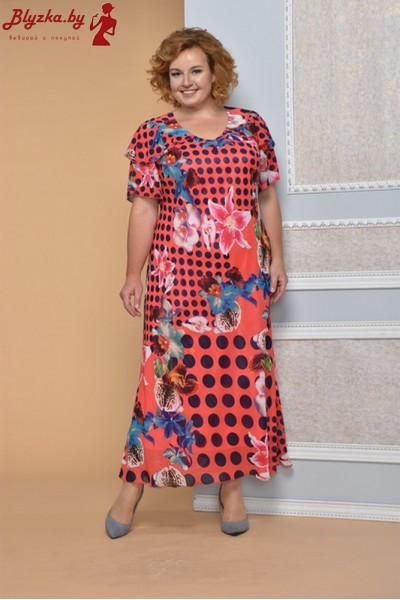 Платье женское DM-511