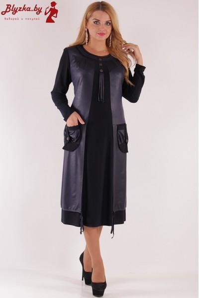 Платье женское DM-459-3
