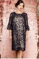 Платье женское Gz-1953