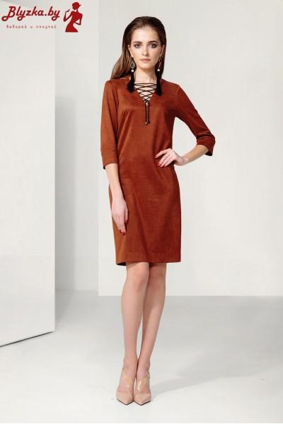 Платье женское Gz-7125R