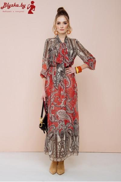 Платье женское Gz-7143