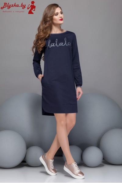 Платье женское IP-1570