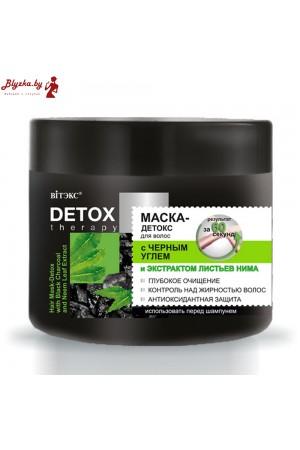 Маска-Детокс для волос с черным углем и экстрактом листьев нима