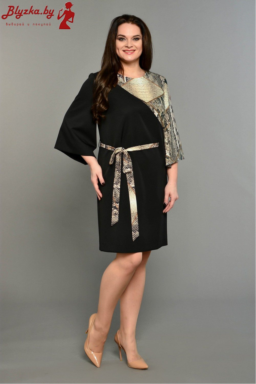 Платье женское Kk-597