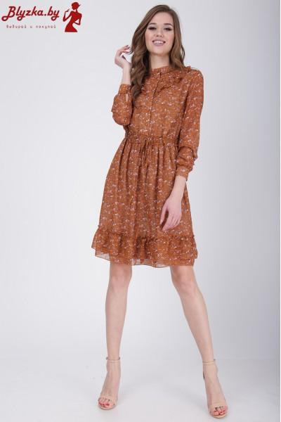 Платье женское LL-1046/3