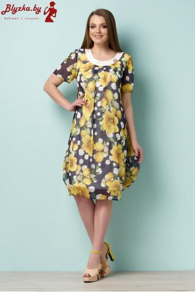 Платье женское LS-3934/1-3