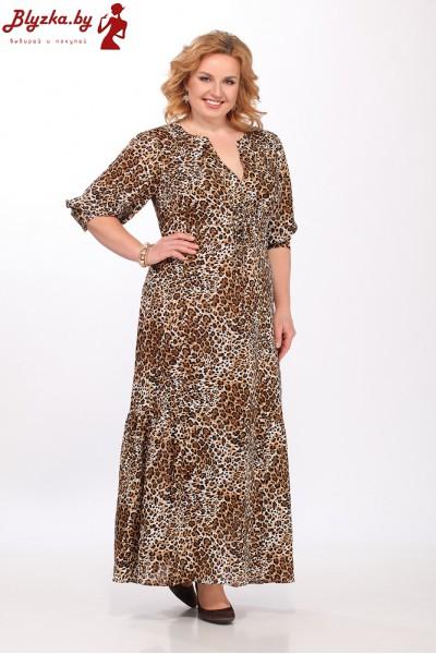 Платье женское LS-3599