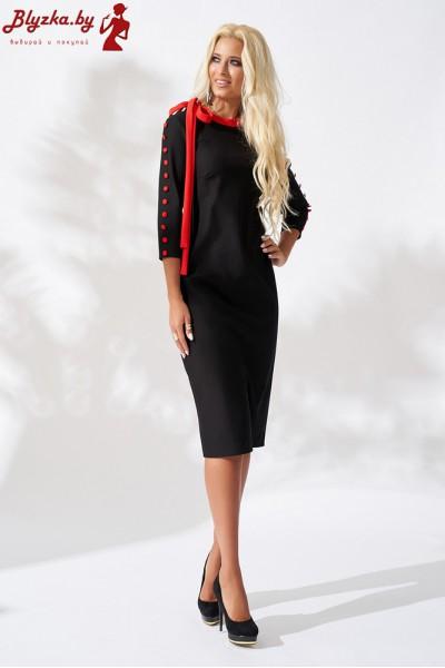 Платье женское Ly-1963