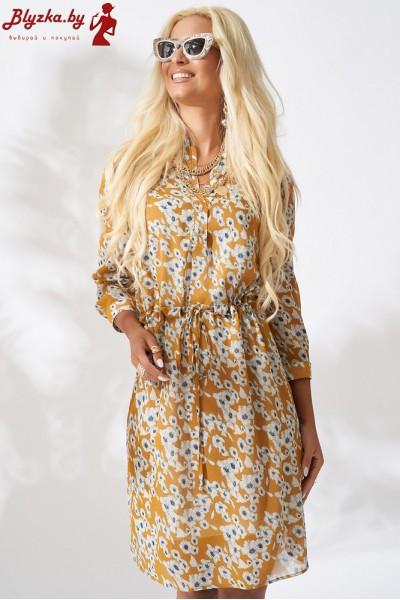 Платье женское Ly-1966