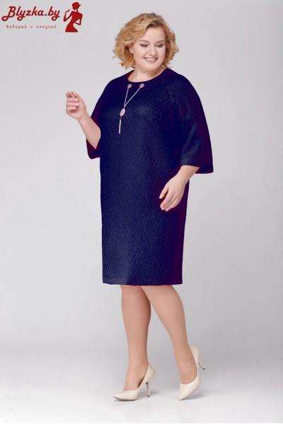 Платье женское MC-689-4