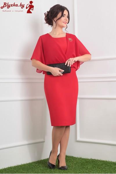 Платье женское MY-2379-2