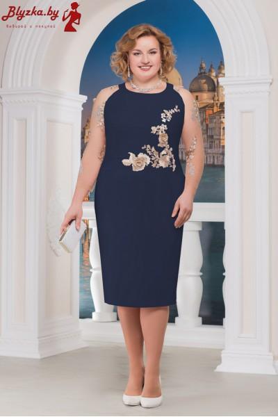 Платье женское Nn-5598-3