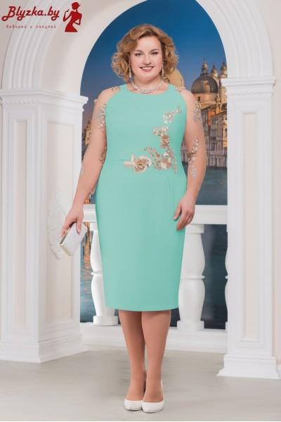Платье женское Nn-5598-4-100
