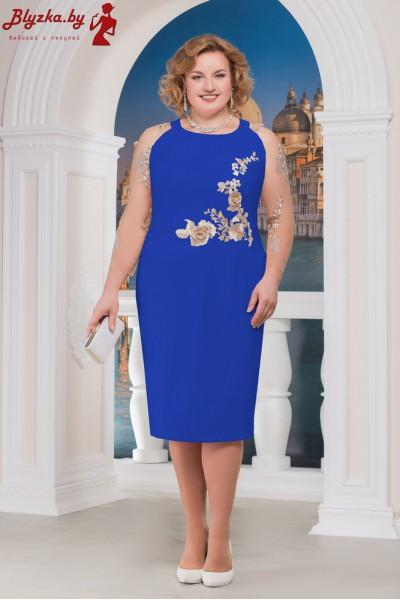 Платье женское Nn-5598-5