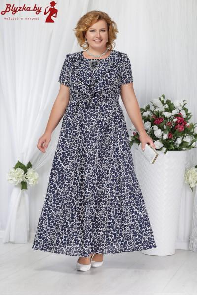 Платье женское Nn-5643-2
