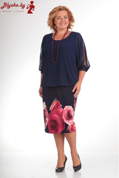 Платье женское 464-1