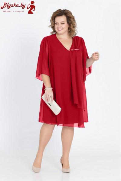 Платье женское 805-3