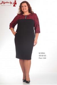 Платье женское SB-0961