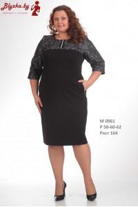 Платье женское SB-0961-2