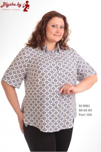 Блузка женская SB-0981-3