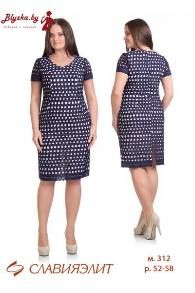 Платье женское SE-312