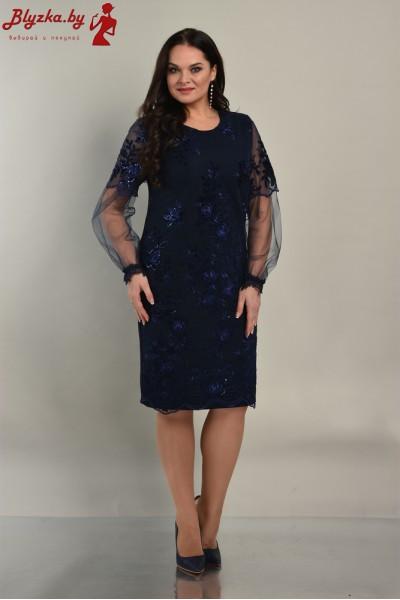 Платье женское SL-544