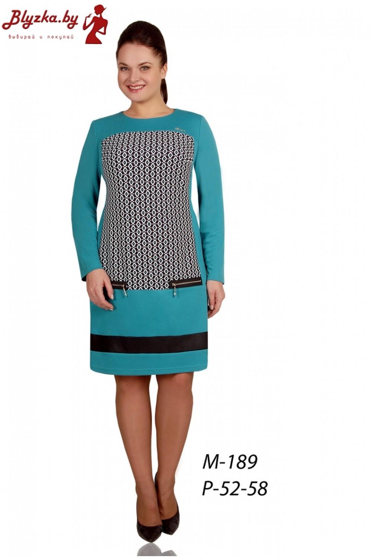 Платье женское TN-189