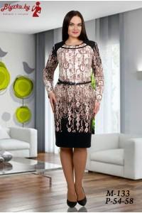 Платье женское TN-133