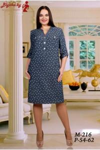 Платье женское TN-216