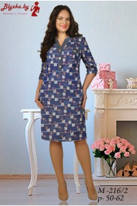 Платье женское TN-216-2-1