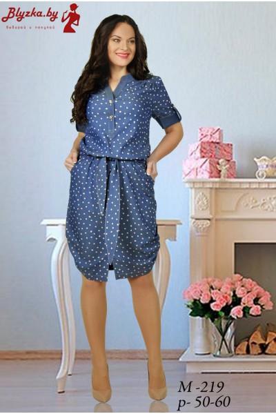 Платье женское TN-219