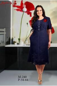 Платье женское TN-240