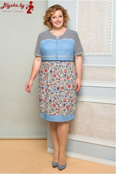Платье женское W-1543