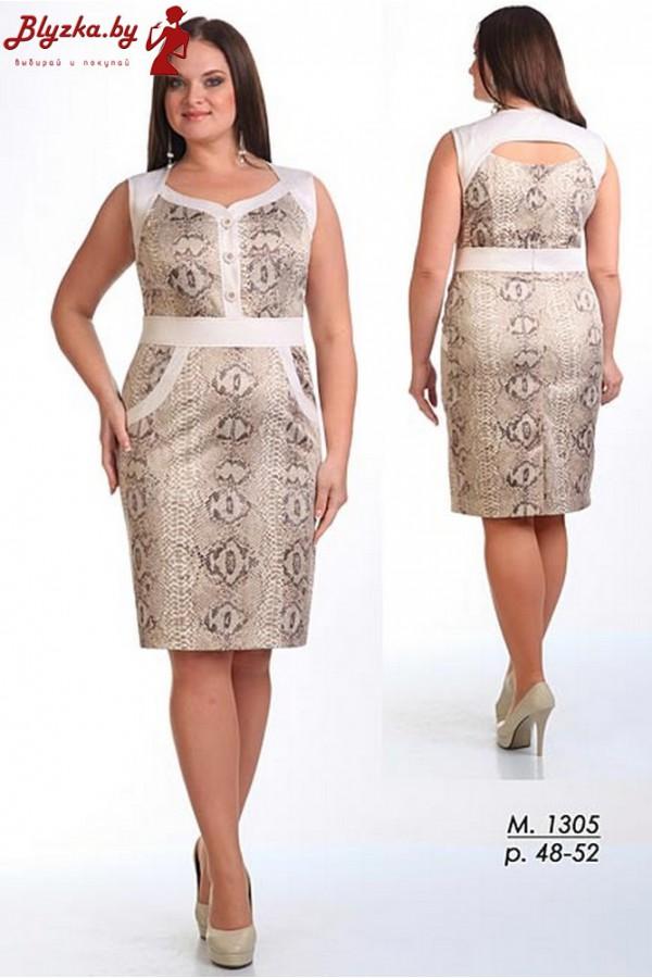 Платье женское 1305