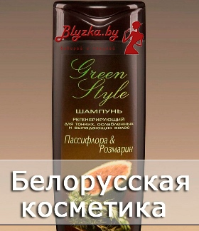 Белорусская косметика с достакой по всему миру!